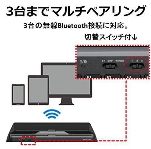 エレコムキーボードBluetoothマルチデバイス(Windows、Mac、iOS、Android対応)スタンド付ブラックTK-DCP01BK