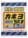 カネヨ お洗たく用洗剤 ボックス 5kg