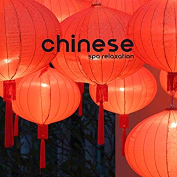 Chinese Spa Relaxation (Oriental Asian Music)