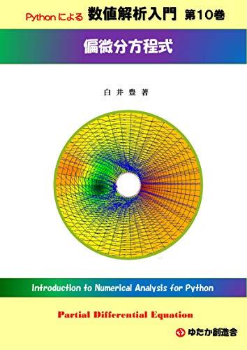 解析 python 画像