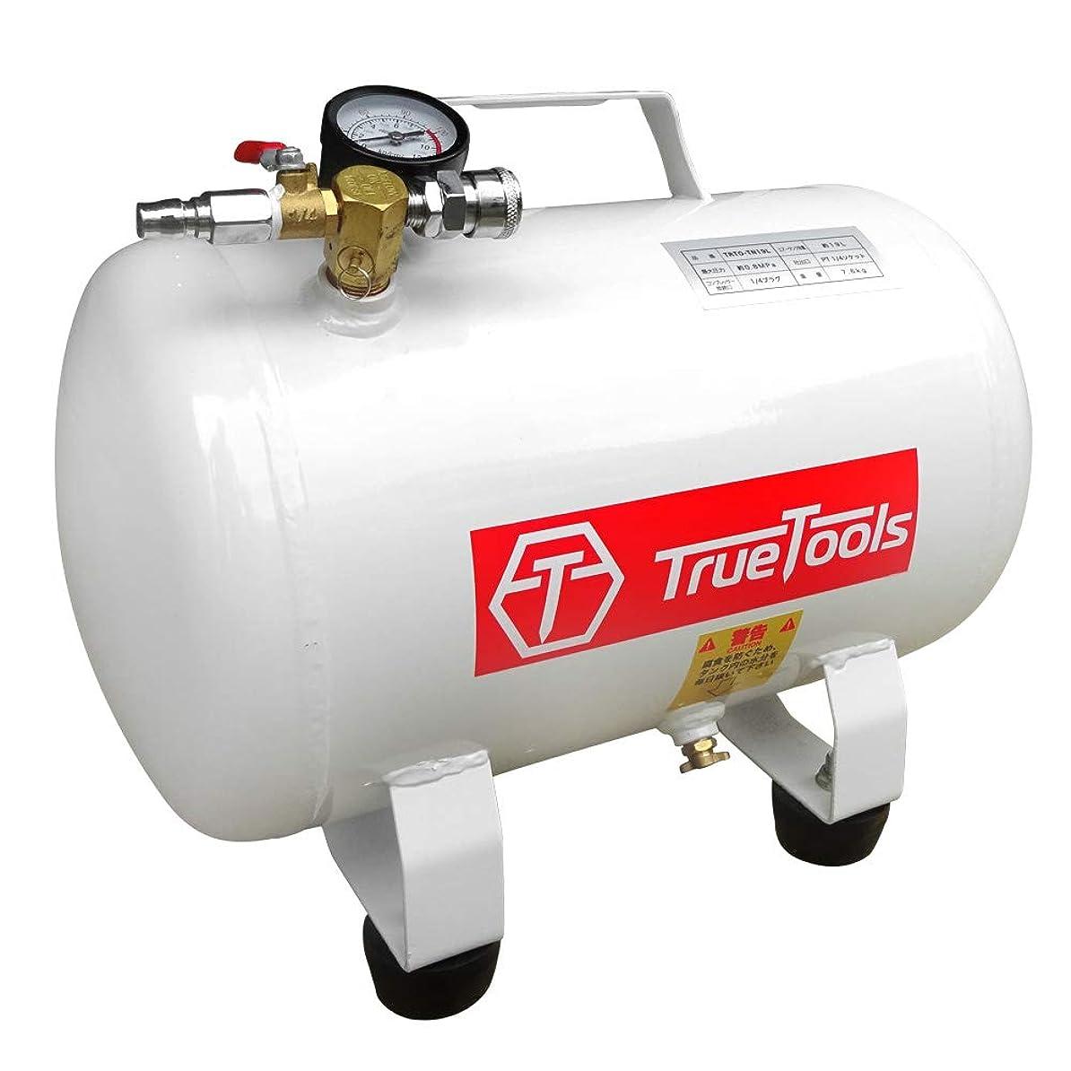 幻想的節約器具TrueTools エアーコンプレッサー用 補助タンク 19L TRTO-TN19L