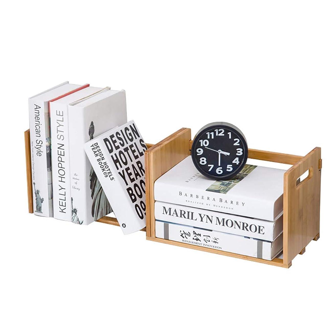 増幅器結婚した劣る無垢材 な 書棚,とろみ 延長 机の整頓 ストレージオーガナイザー 引き出し2個 オフィスや家庭に-A 61x19x22cm(24x7x9inch)