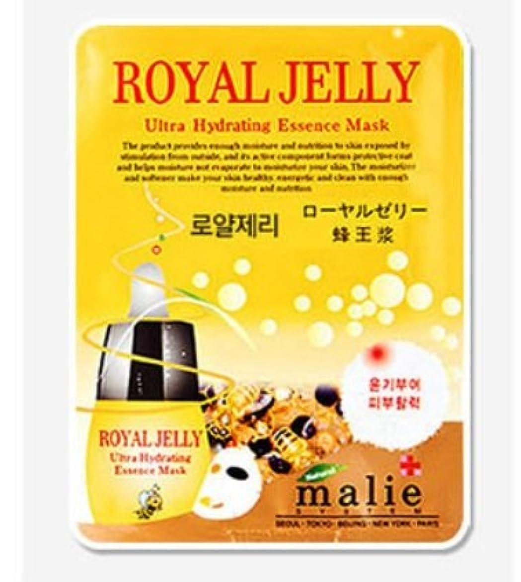 埋め込む豊かにする利用可能[MALIE] まりえローヤルゼリーウルトラ?ハイドレーティング?エッセンスマスク25gX10枚 / Malie Royal Jelly Ultra Hydrating Essence Mask [並行輸入品]
