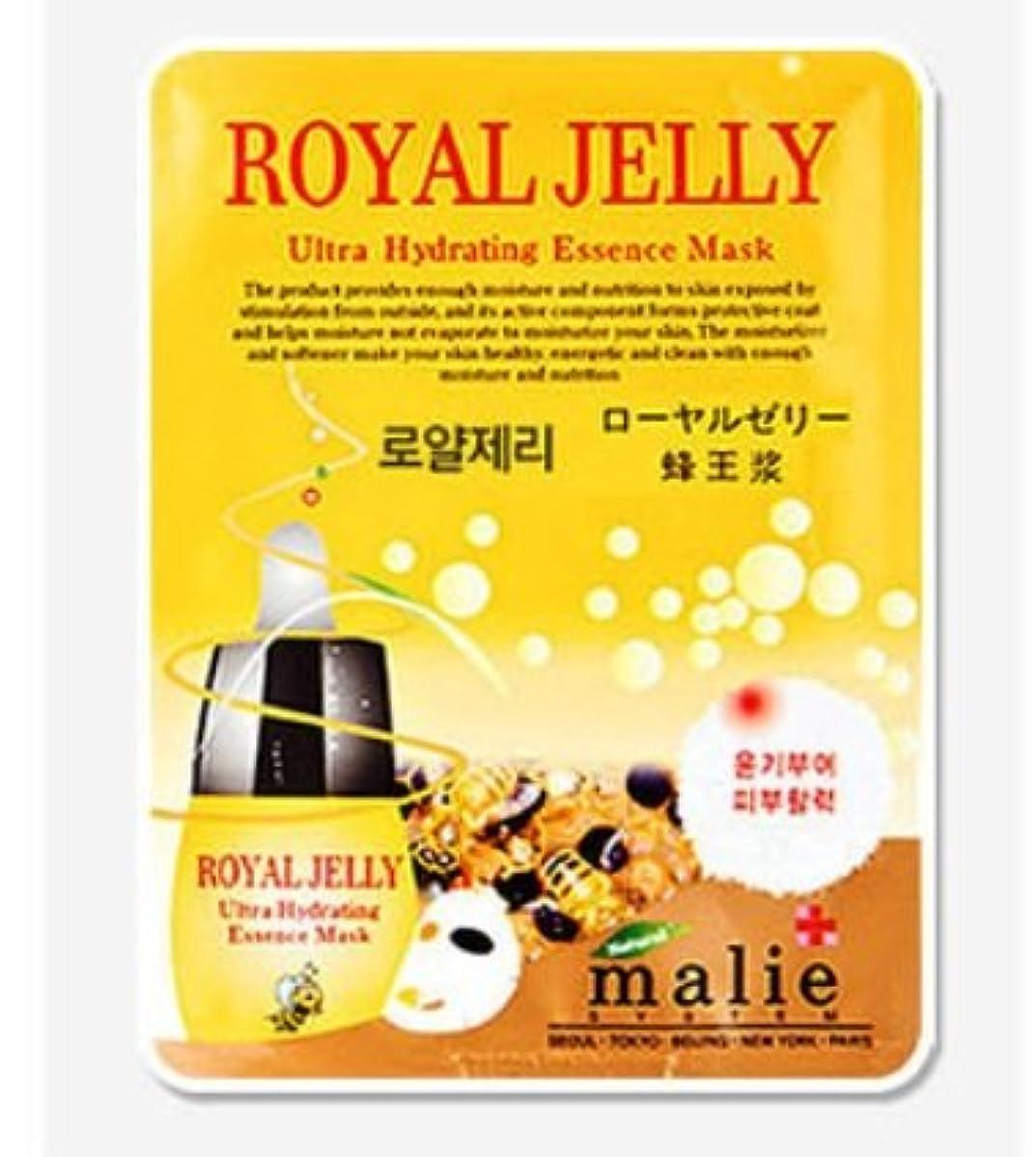 列車雪だるま不足[MALIE] まりえローヤルゼリーウルトラ?ハイドレーティング?エッセンスマスク25gX10枚 / Malie Royal Jelly Ultra Hydrating Essence Mask [並行輸入品]