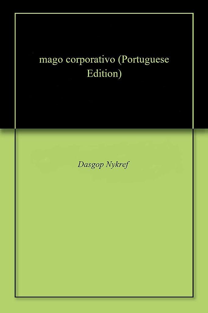 持っているリース借りるmago corporativo (Portuguese Edition)