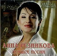 Anna Reznikova. Luchshie pesni / Best