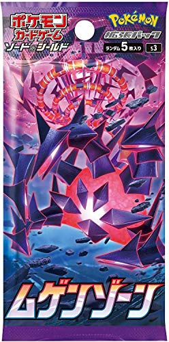 (1pack) Pokemon Card Game Sword & Shield Expansion Pack Mugen Zone Japanese.ver (5 Cards Included)