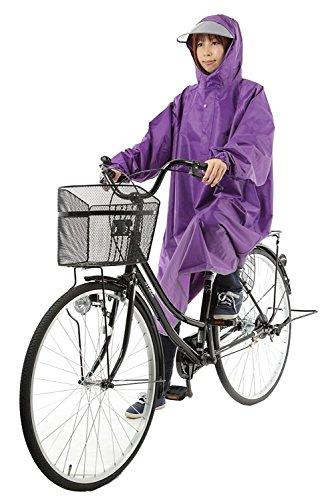 【AMARISE】 レインコート ポンチョ タイプ 袖つき 自転車 レインウェア 男女兼用 フリーサイズ メンズ レディース