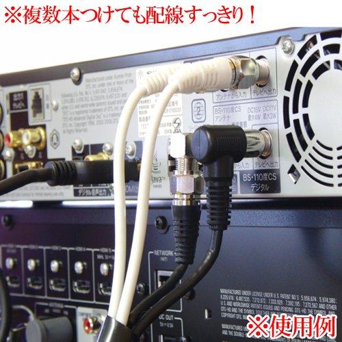 『富士パーツ商会 アンテナケーブル 極細 3.0m スリムタイプ L型プラグ-F型コネクタ (ネジ) L-S型/FBT-930W』のトップ画像