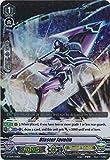Cardfight!! Vanguard - Blaster Javelin - V-TD04/008EN - RRR - V Trial Deck 04: Ren Suzugamori