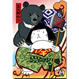 猫のイラストポストカード 「金太郎ねこ」 端午の節句 絵葉書