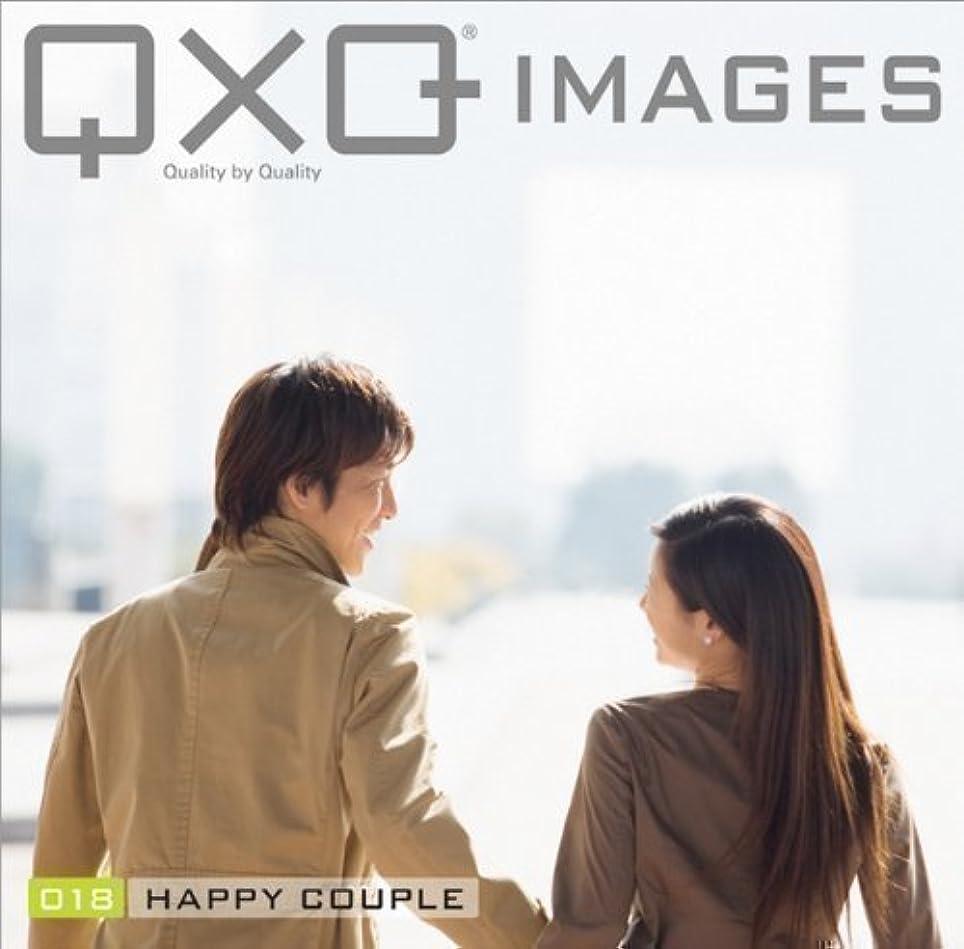 操縦する花弁ラブQxQ IMAGES 018 Happy couple