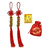 2Pcs Feng Shui Coins with Chinese Knot Handmade Lucky Ching Ancient Coins Five Emperors Antique Fortune Money Coins for Wealth and Success Home Decor (Style B)
