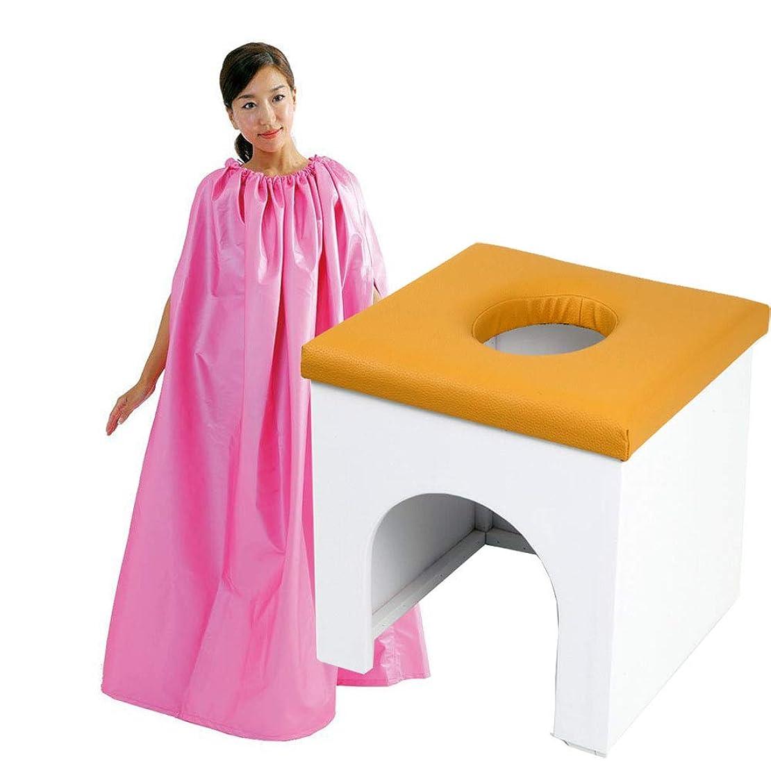 領事館シットコムマウンド【WM】まる温よもぎ蒸し【白椅子(マスタードシート)セット】専用マント?薬草60回分?電気鍋【期待通りの満足感をお届けします!】/爽やかなホワイトカラーで、人体に無害な塗装仕上げで通常の椅子より長持ちします (ピンク)