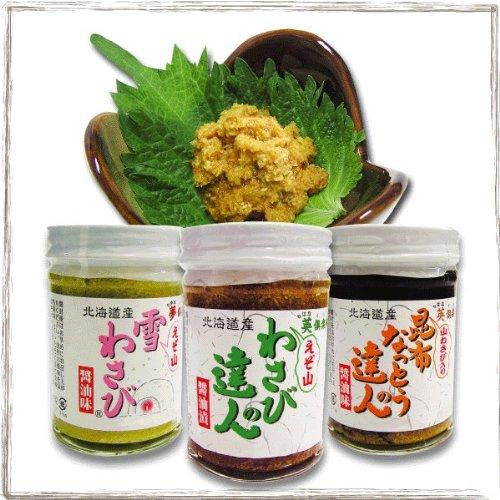山わさび醤油漬 北海道特産品 わさびの達人(醤油漬け・雪わさび・昆布なっとう) 3種類セット…