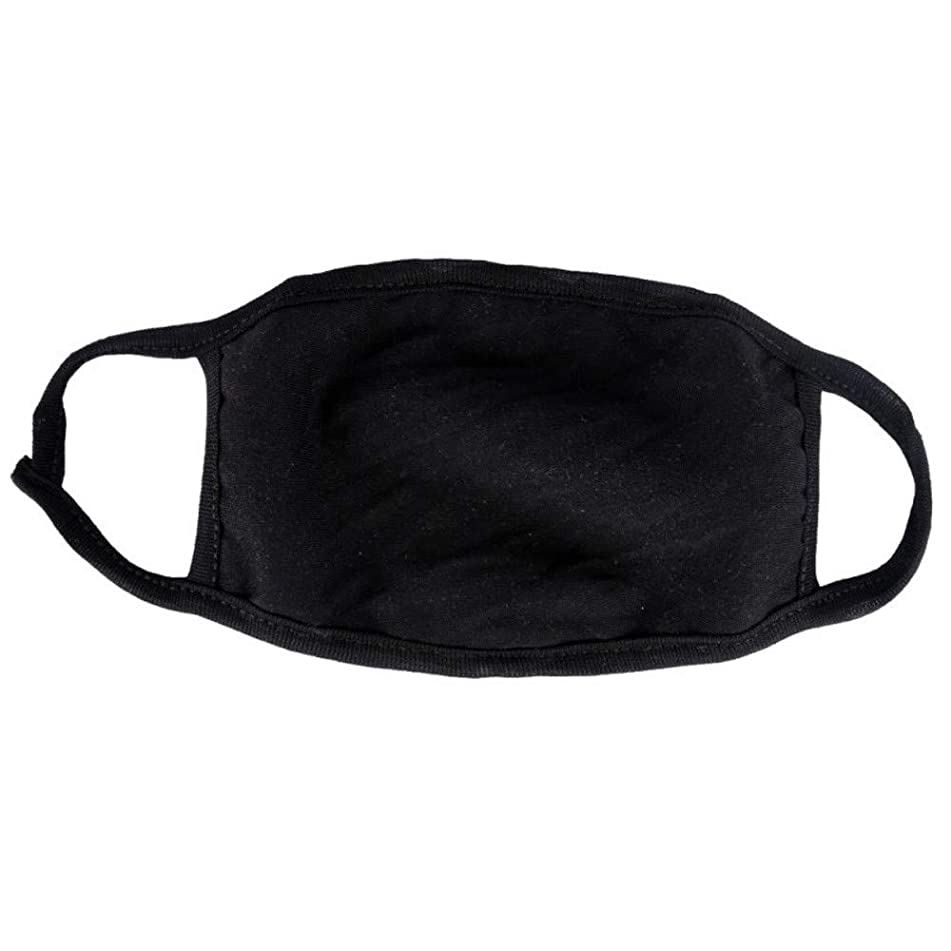 Lomsarsh 3-layer Protective Mask Black Cotton Earloop Dust Protective Face Mask Surgical Dust Filter Mouth Cover Beauty Nail Salon Face Mask (Black)