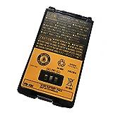 Backupower Batería de Repuesto, Compatible con Radio...