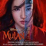 Mulan (CD)