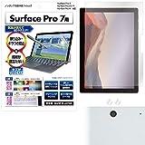 ASDEC マイクロソフト Surface Pro 7 保護フィルム 12.3インチ フィルム ノングレアフィルム 日本製 防指紋 気泡消失 映込防止 アンチグレア NGB-SFPX1/Pro7 Pro6 Pro52017 Pro4