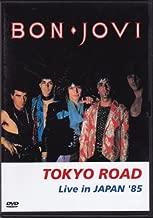 Bon Jovi - Tokyo Road (Live in Japan '85).