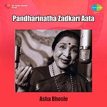 Pandharinatha Zadkari Aata