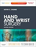 Operative Techniques: Hand and Wrist Surgery: Book, Website and DVD, 2-Volume Set (Expert Consult - Online and Print), 2e