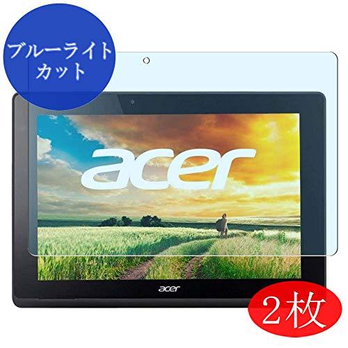 VacFun 2 Piezas Filtro Luz Azul Protector de Pantalla para Acer Aspire Switch 10E 10.1