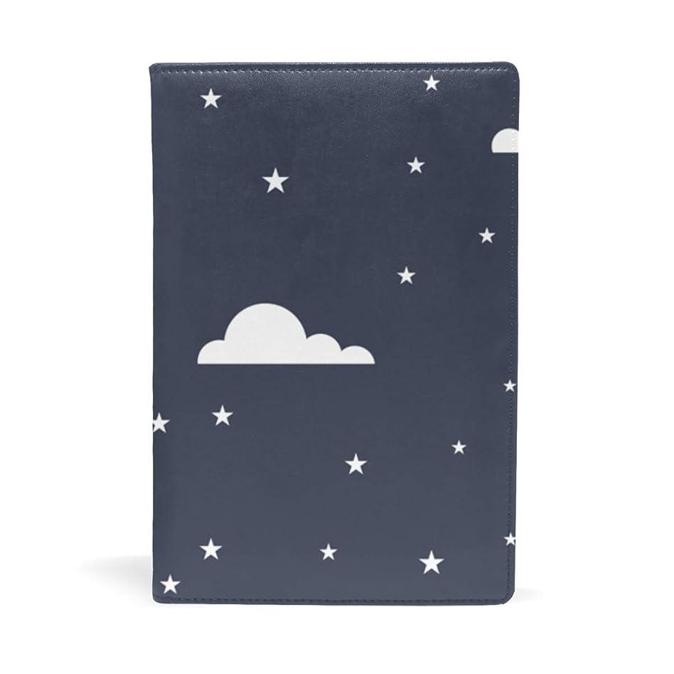 有彩色の添付イルブックカバー 文庫 a5 本 カバー 革 レザー 空 雲柄 ほし 星柄 夜空 背景 簡潔 おしゃれ かわいい 文庫本カバー ファイル 資料 収納入れ オフィス用品 読書 雑貨 プレゼント