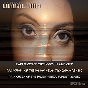Rain Queen of the Negev (feat. John Matarazzo) [Ibiza Sunset Remix]