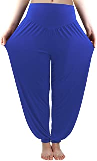 Women's Harem Pants Loose Casual Lounge Yoga Pants Plus Size Joggers