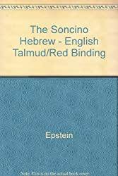 The Soncino Hebrew - English Talmud/Red Binding (29-volume set) (Large Edition) (English and Hebrew Edition)
