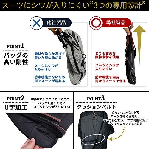 RUBEUSTAN[Amazon限定ブランド]ガーメントバッグスーツカバー収納持ち運び袋背広メンズ(ブラック)
