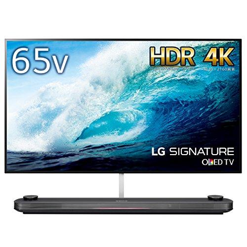 LG 65V型 有機EL テレビ OLED65W7P 4K 外付けHDD裏番組録画対応 2017年モデル