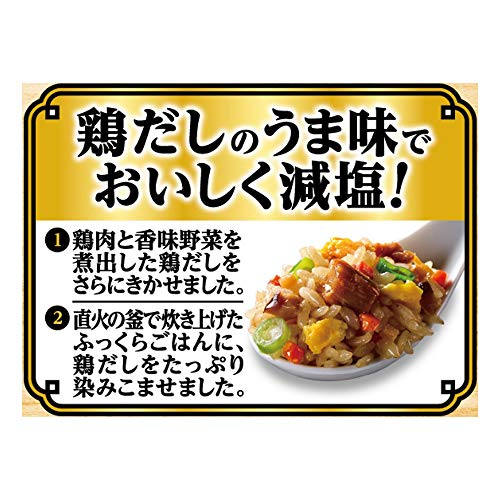 [冷凍]味の素冷凍食品五目炒飯400g×15個