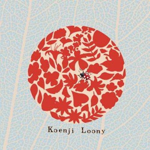 高円寺LOONY (Koenji Loony)