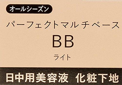 マキアージュパーフェクトマルチベースBB(ライト)(SPF30・PA++)30g