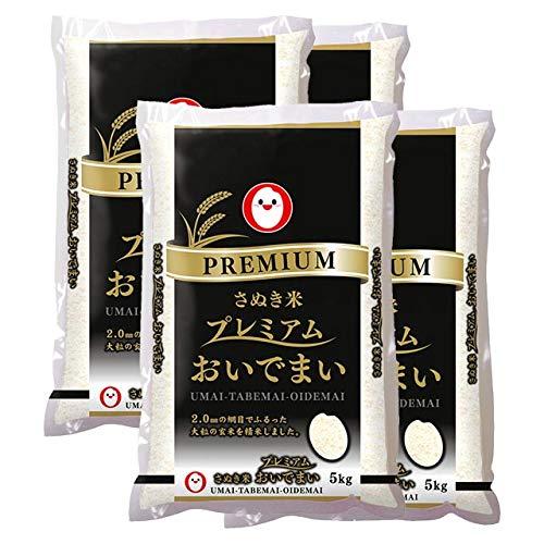 【出荷日に精米】 香川県産 おいでまい プレミアム 白米 20kg(5kg×4袋) 令和2年産