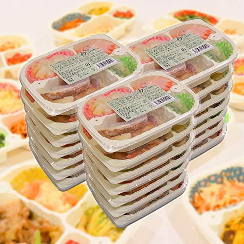 みしまの御膳ほのか たんぱく調整食(冷凍弁当)低たんぱく 塩分調整 冷凍食品 21食セット