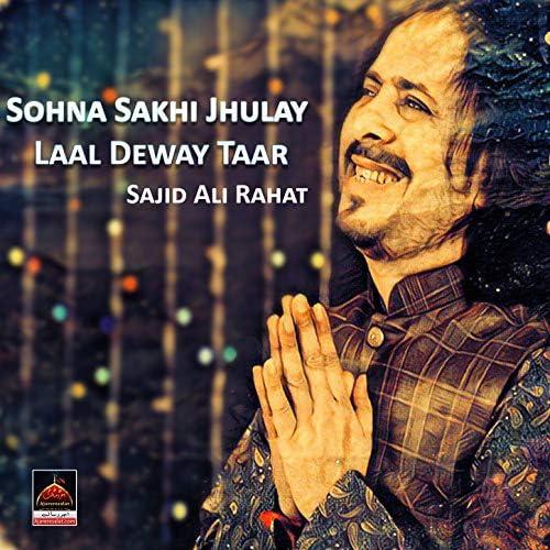 Sajid Ali Rahat