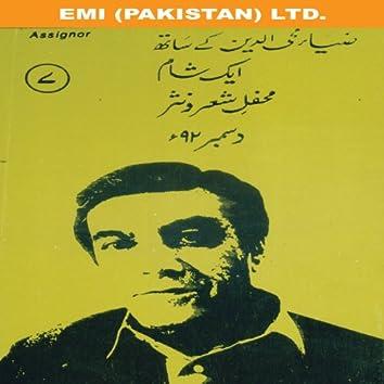 Zia Mohyeddin Ke Saath Eik Shaam Vol. 7