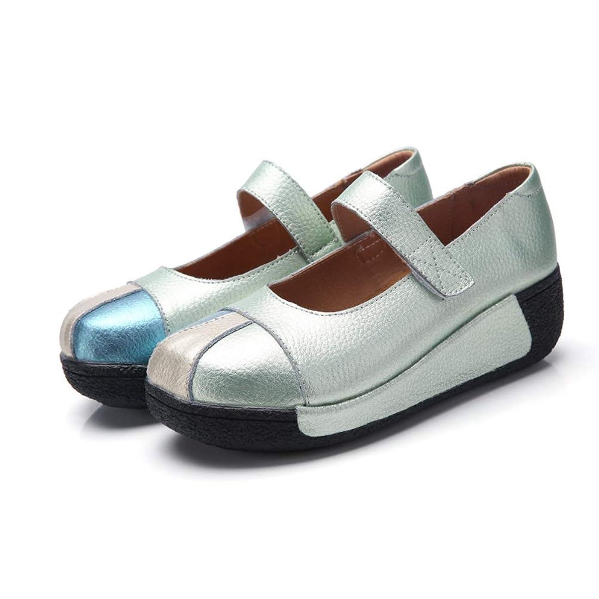 子豚キャラクターナインへ厚底靴 ラウンドトゥ 25.5CM レディース ぺたんこ スニーカー マジックテープ 船型底 カラーマッチング フラット感 姿勢矯正 履きやすい 婦人靴 痛くない 柔らかい 白 赤 緑 ブルー