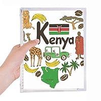 ケニア愛の心の風景の国旗 硬質プラスチックルーズリーフノートノート