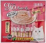 チャオ (CIAO) 猫用おやつ ちゅ~る まぐろ 本格だしミックス味 14g×20本入