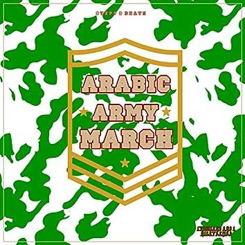 Arabic Army March