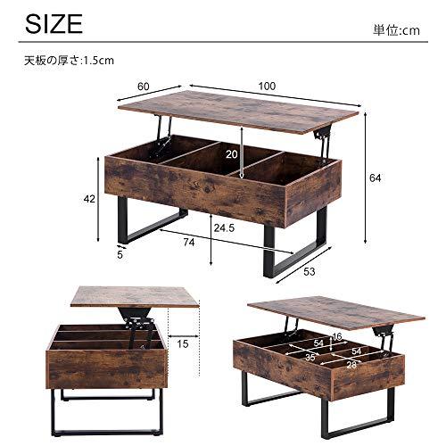 オーエスジェイ木製昇降テーブルブラウン昇降42~64cmWF194262AAA