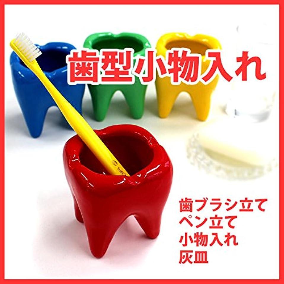 リング迅速検出可能シーアイ 歯型インテリア?小 (アッシュトレー?小物入れ)単品 ブルー 33975