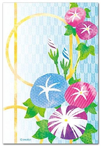 和風ポストカード 「朝顔」 夏の絵葉書 暑中見舞い