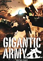 GIGANTIC ARMY[同人PCソフト]