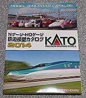 カトー KATO カタログ 2014 品番25-000 HO Nゲージ 鉄道模型