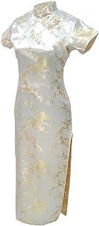 فستان سهرة صيني طويل من 7Fairy أصفر فاتح بالزهور من Cheongsam